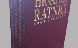 Kutija Za Knjige